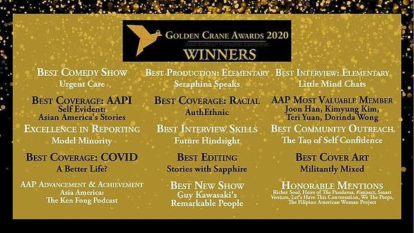 gold crane.jpg