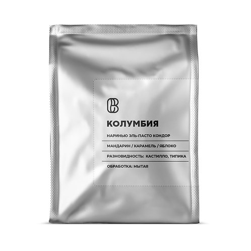 Drip кофе  Колумбия Эль Пасто Кондор, 11 гр., / 5 шт.