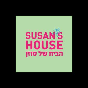 הבית של סוזן