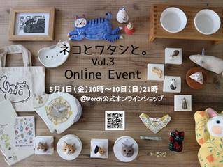 「ネコとワタシと。vol.3」onlineイベントいよいよ5月1日(金)から!