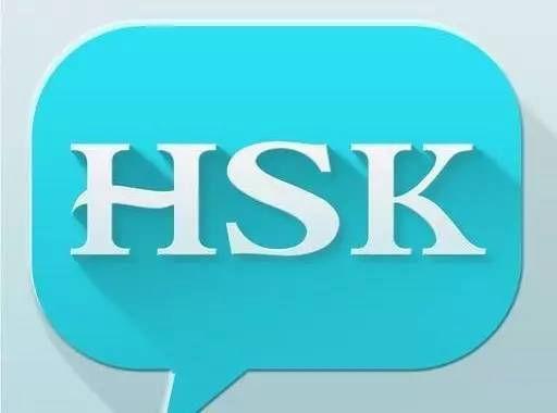 Préparation HSK