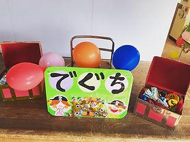 幼稚園イベント