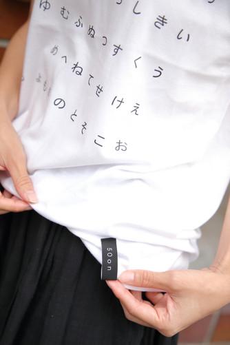 売り切れ続出 50on Tシャツ!