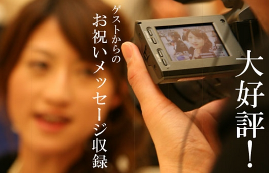 福岡県ビデオカメラマン