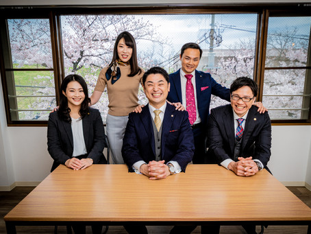 東京都感染防止協力金について ~竹田紘己行政書士事務所は申請書を確認する「専門家」に該当します~