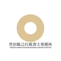 事務所ロゴ 第2版 PNG.png