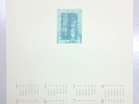 銅版画工房のカレンダー展2017 に参加いたします(京都)