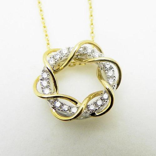 "14k Petite Diamond ""Entwined"" Pendant"
