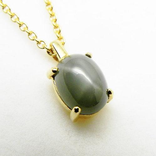 14k Fern Star Sapphire Pendant