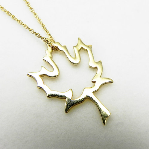 14k Maple Leaf Floater Pendant