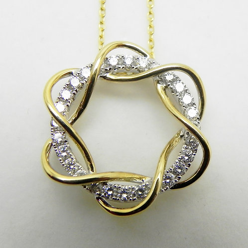 "14k Diamond ""Entwined"" Pendant"