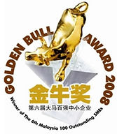 2008-award.jpg