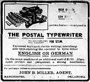 Postal Model 3