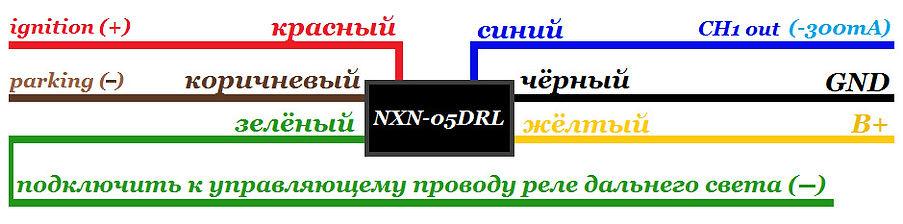 DRL schematic