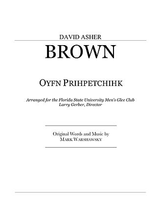Oyfn Prihpetchihk