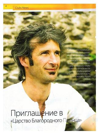 Russian Magaizine.JPG