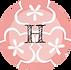 Hakouya%20Logo(Trimmed)_edited.png