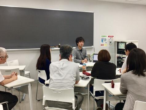 第22回「沖縄」研究会@神奈川大学 報告