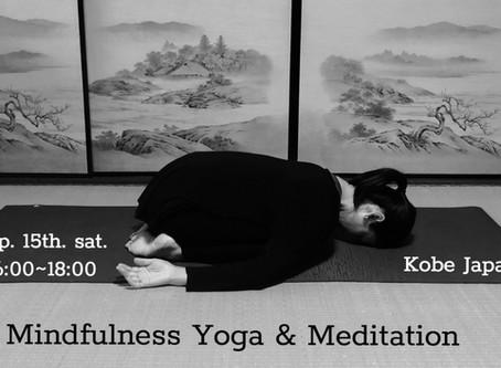 日本のイベント【マインドフルネスヨガ&瞑想】