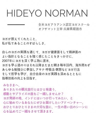 HIDEYO NOMAN