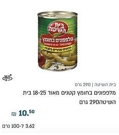 pickle_01.jpg