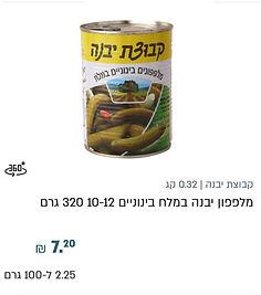pickle_07.jpg