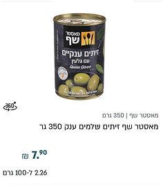 pickle_08.jpg