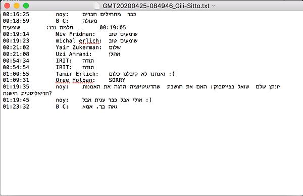 Screen Shot 2020-04-25 at 1.35.40 PM.png