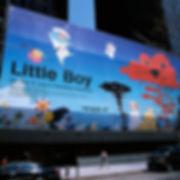 Little Boy banner 2005.jpg