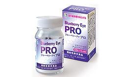 Medical Supplements, WAKASA SEIKATSU, Blueberry Eye PRO