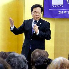 WAKASA SEIKATSU, JAPAN