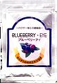 bbeye-1998-4.png