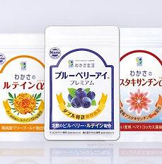 products wakasa seikatsu
