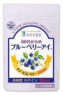 Blueberryeye60.jpg