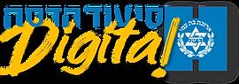 logo digital.png