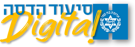 logo digital.png