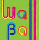 """Wall Ball 2021"" fundraiser for Artsope"