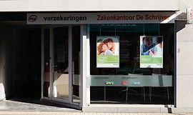 S&S_kantoor2_edited.jpg
