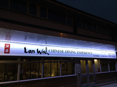 Lon Wah Chinese Restaurant