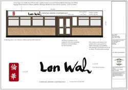 Lon Wah Front of the restaurant spec