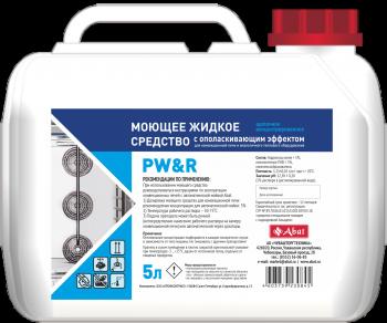 Abat PW&R (5 л). Жидкое моющее средство с ополаскивающим эффектом для ПКА.