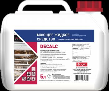 Abat Decalc (5 л). Жидкое средство для декальцинации бойлера для ПКА.