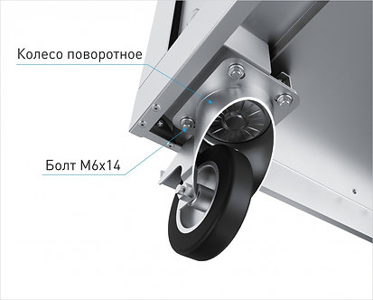 Комплект колес Abat