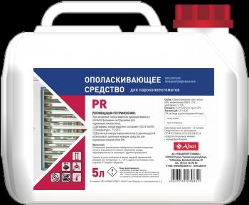 Abat PR (5 л). Жидкое концентрированное ополаскивающее средство для ПКА.
