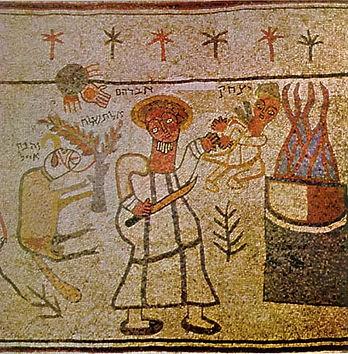shofar-synagogue-beth-alfa.jpg