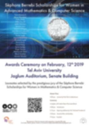 AwardsCeremony2019TAU_w-page-001.jpg