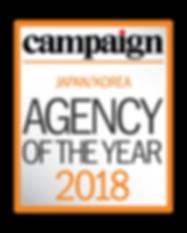 campaign-asia-content-JPKO_2018-01.png