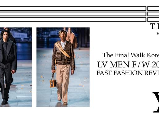 Louis Vuitton Men Fall/Winter 2019