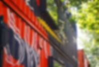 AA_Pop_Brixton_Mural_2.jpg