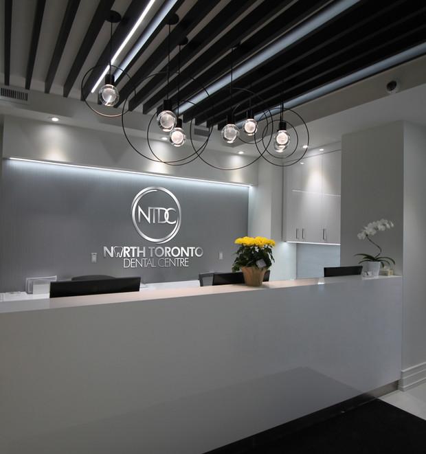 NTDC Back Reception Area
